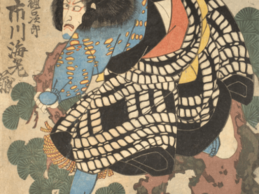 Japanese Woodblock Prints Lesson